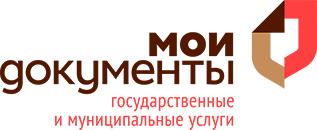 МФЦ Лакского района